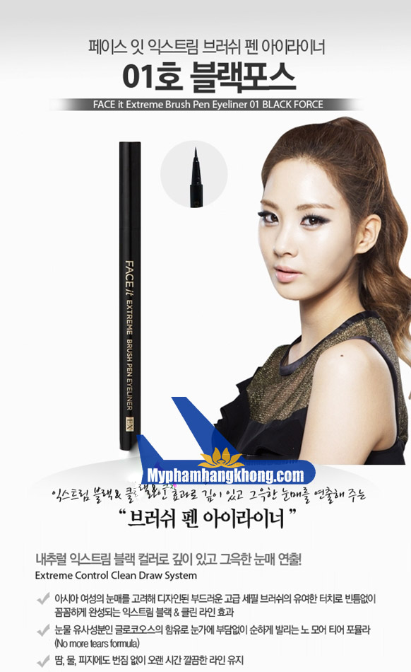But-ke-mat-da-Face-it-Extreme-Brush-Pen-Eyeliner-EX-The-Face-Shop-01