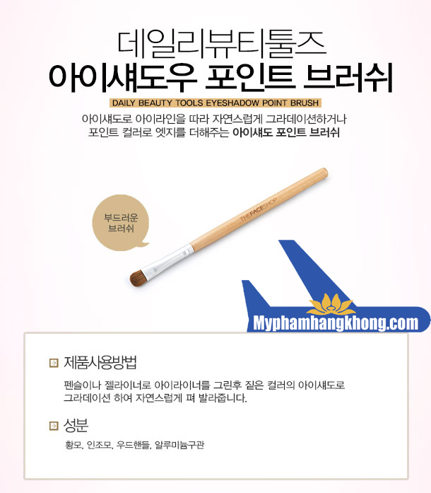 Choi-mat-Eye-Shadow-Base-Brush-The-Face-Shop-01