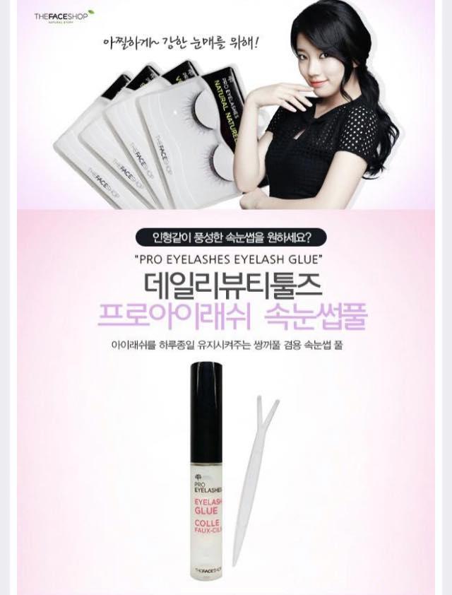 Gel-kich-mi-Pro-Eyelashes-Eyelash-Glue-The-Face-Shop-04