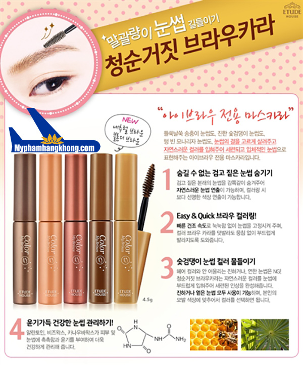 Mascara-chan-may-Color-my-brow-Etude-House-6