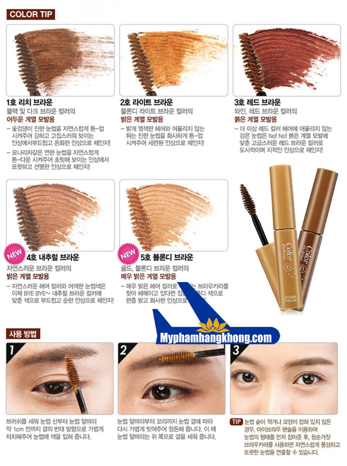 Mascara-chan-may-Color-my-brow-Etude-House-5
