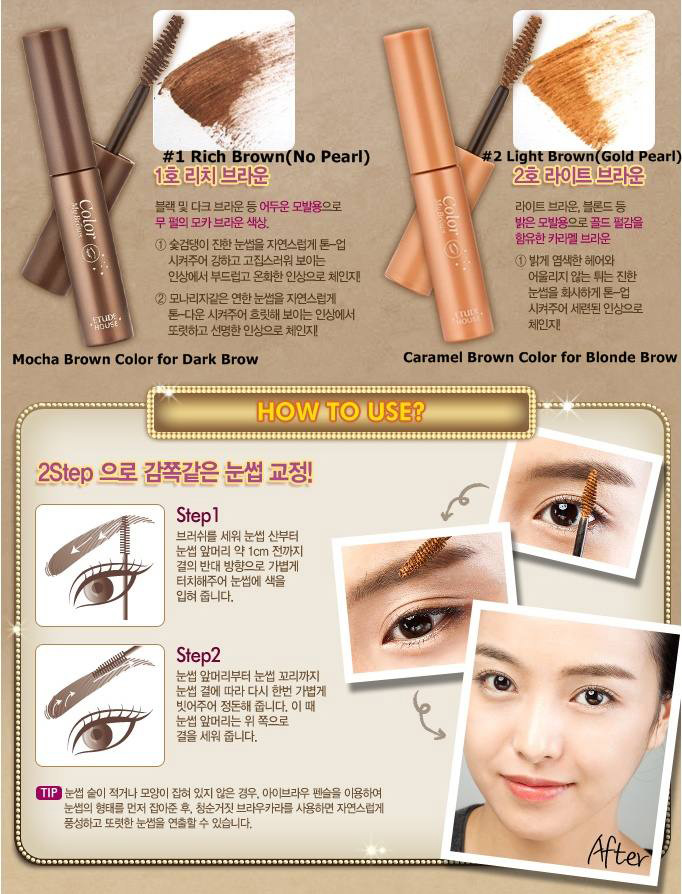 Mascara-chan-may-Color-my-brow-Etude-House-4