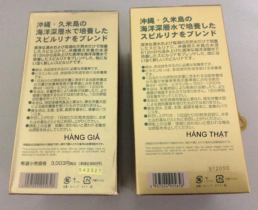 Phan-biet-tao-spirulina-nhat-2200v-that-gia-2