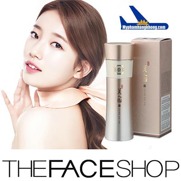 Sua-duong-Myeonghan-Miindo-Yul-Sibigyeongrak-Lifting-Emulsion