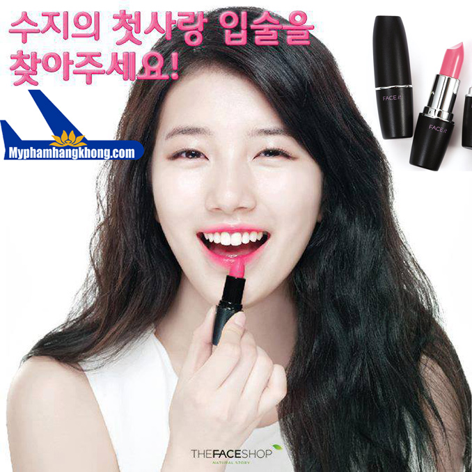 Son-Face-It-Lesson-O3-Artist-Touch-Lip-Stick-the-face-shop-2