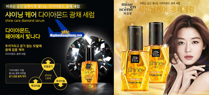 Duong-toc-MISE-EN-SCENE-Diamond-Shine-Care-han-quoc-4