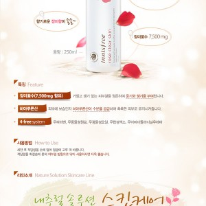 Nuoc-Hoa-Hong-Han-Quoc-innisfree-Rose-Clear-Skin2