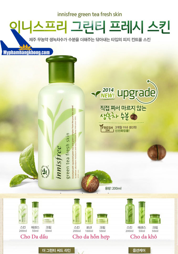 nuoc-hoa-hong-tu-tra-xanh-innisfree-green-tea-fresh-skin-1