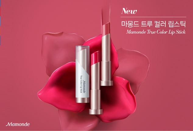 Son-Manmonde-True_Color_Lip_Stick-han-quoc-6