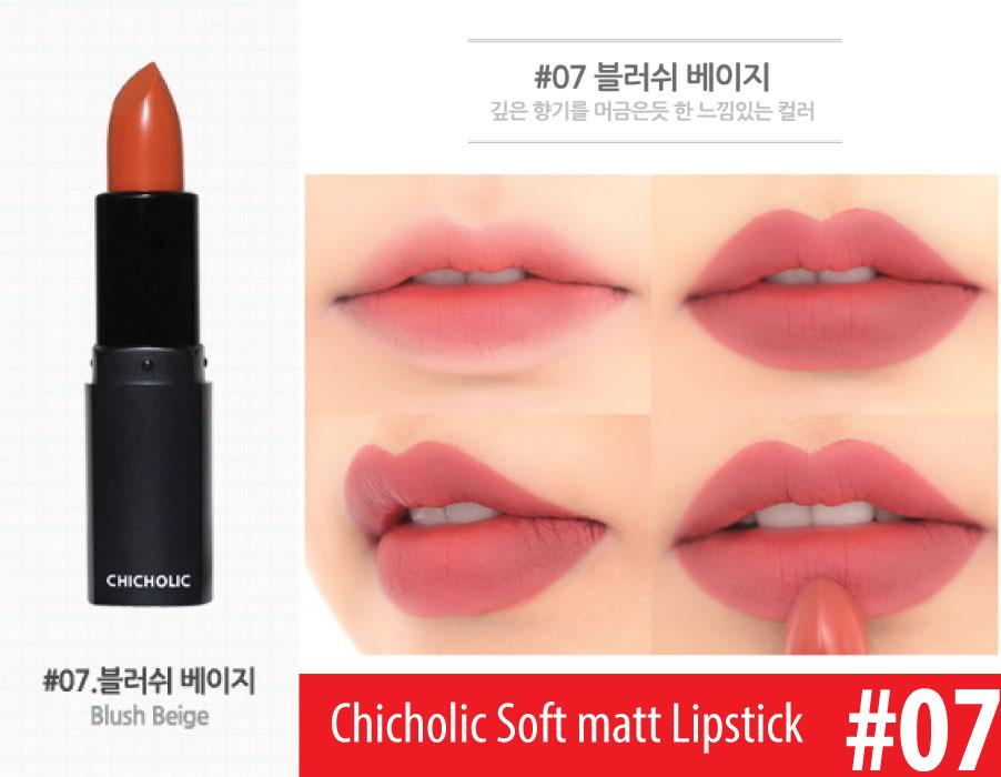 Son môi màu hồng đất của Chic Holic Soft Matt Lipstick (màu 07 Blush Beige)
