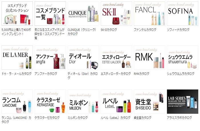 Nguồn hàng mỹ phẩm Nhật Bản Giá sỉ