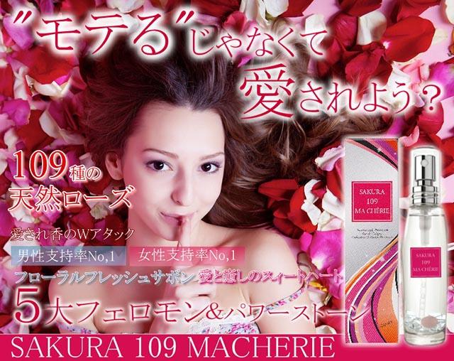 Nguồn hàng mỹ phẩm Nhật Bản Giá sỉ: Mỹ phẩm sakura