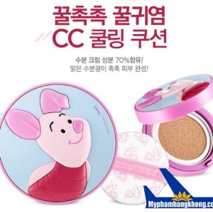 Phấn Nước The Face Shop CC Cooling Cushion SPF42 PA+++ Pigl