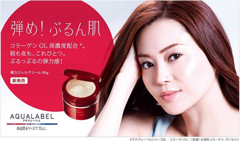 kem-duong-da-5-in-1-hang-sach-tay-nhat-ban-shiseido-aqualabel-1m4G3-345a84_simg_d0daf0_800x1200_max