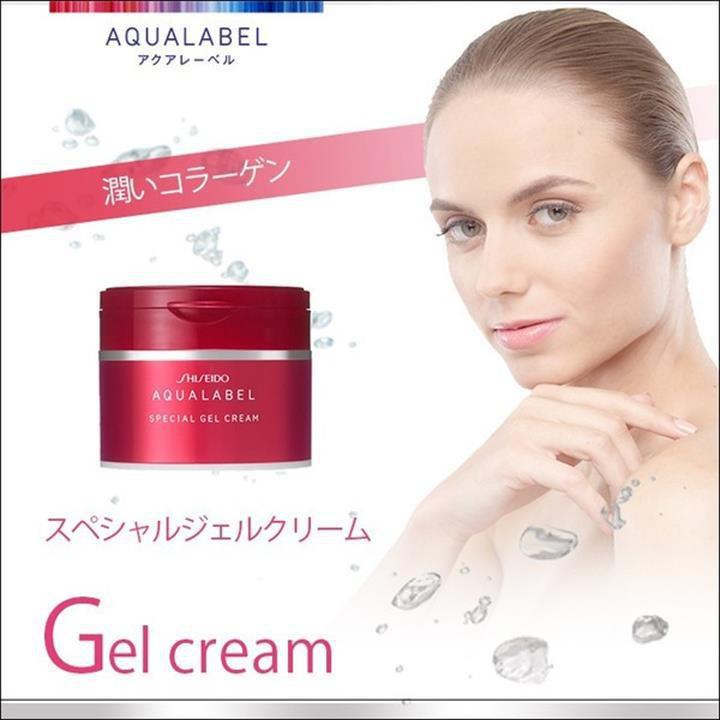 kem-duong-da-5-in-1-hang-sach-tay-nhat-ban-shiseido-aqualabel-1m4G3-587df0_simg_d0daf0_800x1200_max
