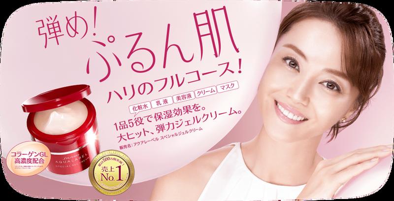 kem-duong-da-5-in-1-hang-sach-tay-nhat-ban-shiseido-aqualabel-1m4G3-7afe77_simg_d0daf0_800x1200_max