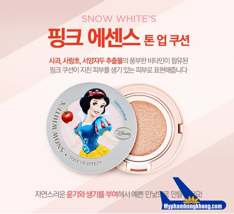 phan-nuoc-x-Disney-Princess-Tone-up-Cushion-Pink-Snow-White-15