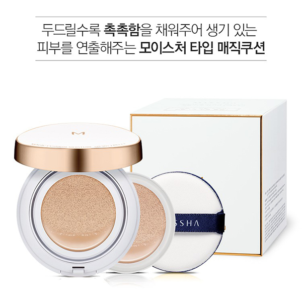 Phấn nước Missha M Magic cushion 2 lõi SPF50+/PA+++