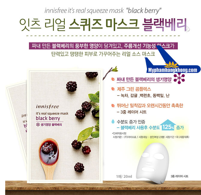 Innisfree-It's-real-squeeze-mask-Black-Berry