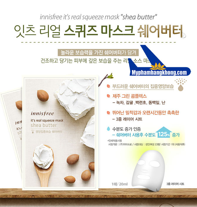 Innisfree-It's-real-squeeze-mask-Shea-Butter