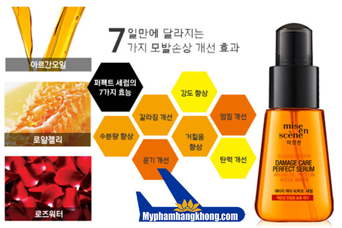 Serum-duong-toc-Mise-En-Scene-Perfect-Repair-3