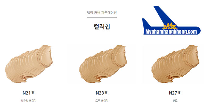 kem-nền-innisfree-Melting-cover-foundation-4