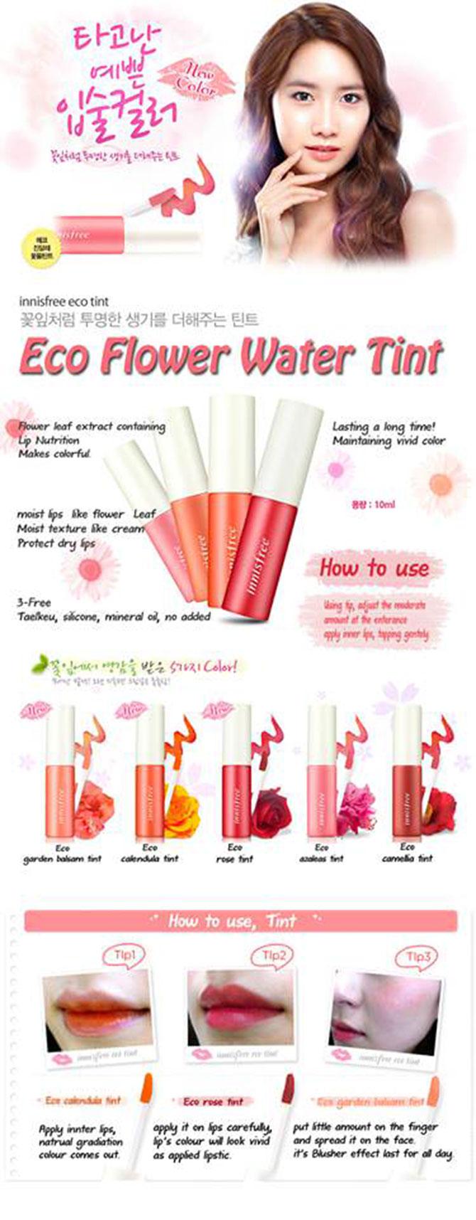Son dưỡng Innisfree Eco Flower Tint Balm