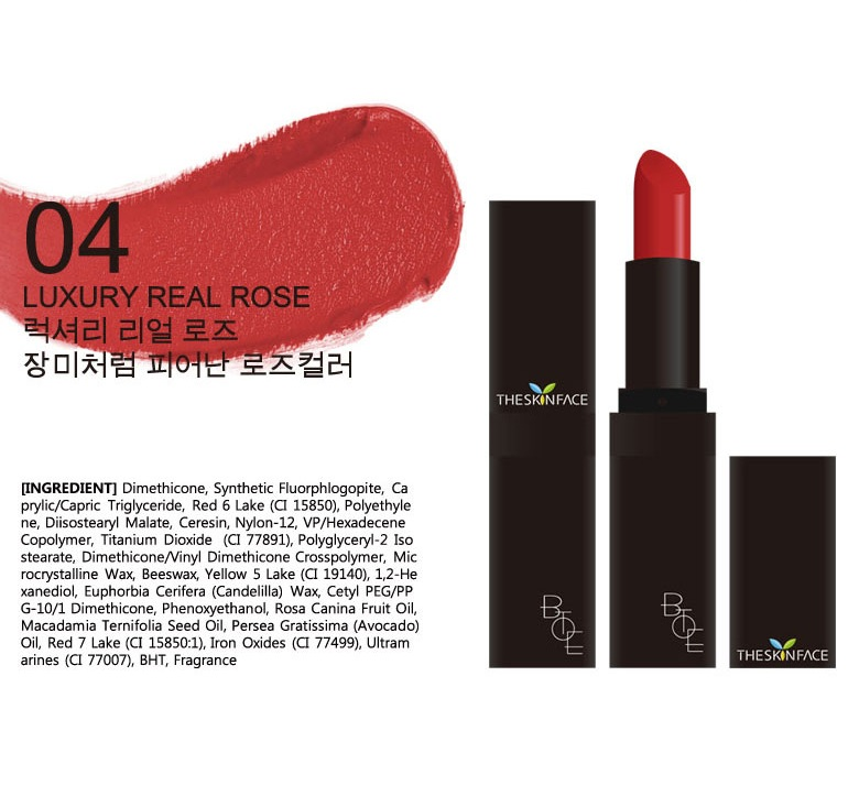 son-the-skin-face-luxury-bote-lipstick-4 (1)
