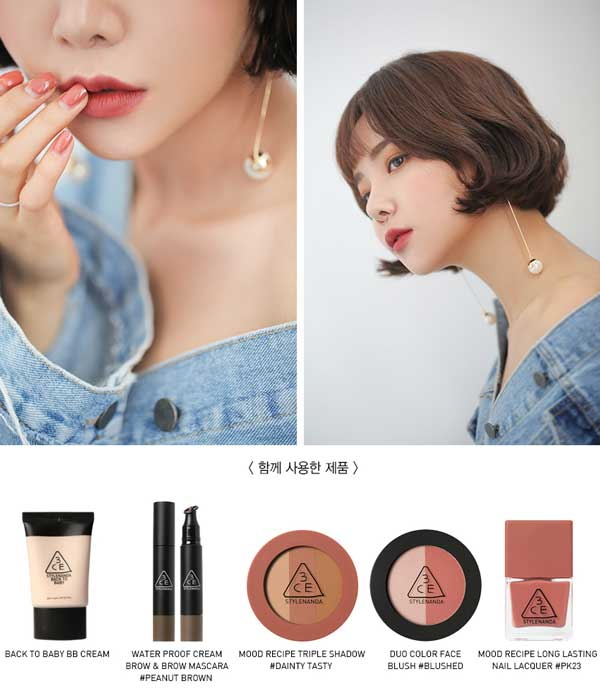 son-3ce-matte-lip-#118-holly-rose-2