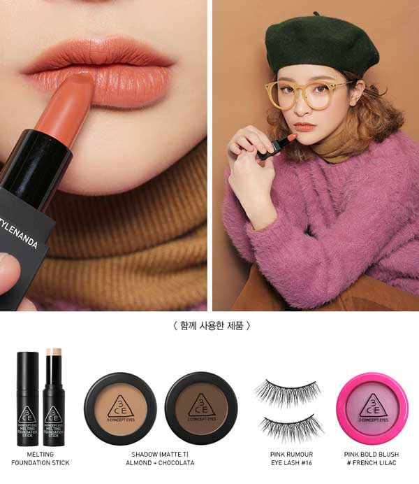 son-3ce-matte-lip-#119-2