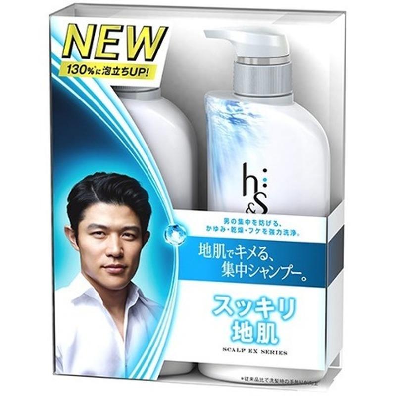 Bo dau goi xa H&S Nam cua Nhat Ban 5